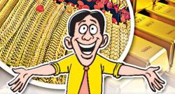 หลักเกณฑ์การกำหนดราคาทองคำของประเทศไทย