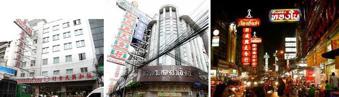 5ร้านทองที่กำหนดราคาทองคำของประเทศไทย