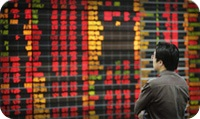 สรุปภาวะการซื้อขายตลาดหลักทรัพย์