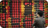 สรุปภาวะการซื้อขาย ตลาดหุ้นไทย