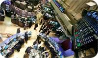 ภาวะตลาดหุ้นดาวโจนส์ นิวยอร์คสหรัฐฯ ปิดลบ