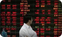 ภาวะตลาดหุ้นไทยประจำวันอังคารที่ 18 มิถุนายน 2556 ปิดลบกว่า 43 จัด