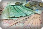ค่าเงินบาทวันนี้