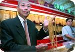 ราคาทอง ประจำวันพฤหัสบดีที่ 27 มิถุนายน ทองแท่งขาย 18,400 ทองรูปพรรณ ขาย 18,800
