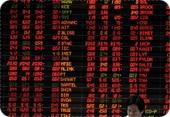ภาวะตลาดหุ้นเช้าไทย ศุกร์ที่ 21 มิถุนายน 2556 ปิดลบ 13.15 จุด