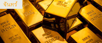 ทองไทยเปิดตลาด จันทร์ 22เม.ย. คงที่